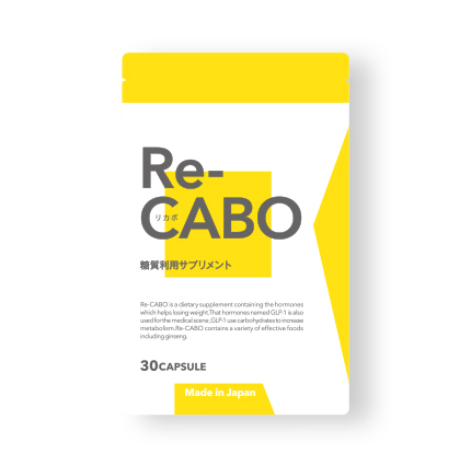 Re-CABO(リカボ)